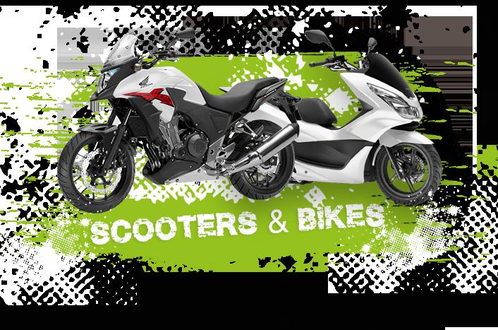 SITE TAB scotter bike - Прокат СКУТЕРА
